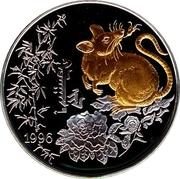 50 Tögrög (Year of the Rat; gilt) – reverse