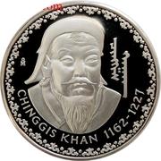1200 Tögrög (Chinggis Khan) -  reverse