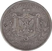 5 Perpera - Nikola I – reverse