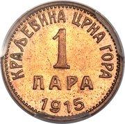 1 Para - Nikola I (Trial Strike) – reverse