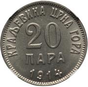 20 Para - Nikola I – reverse