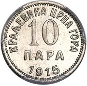 10 Para - Nikola I (Trial Strike) – reverse