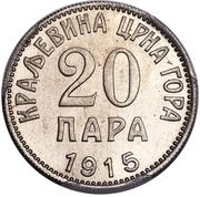 20 Para - Nikola I (Trial Strike) – reverse
