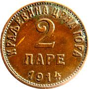 2 Pare - Nikola I – reverse