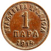 1 Para - Nikola I – reverse