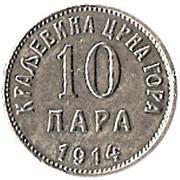 10 Para - Nikola I – reverse