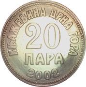 20 Para - Nikola I (Principality restrike) – reverse