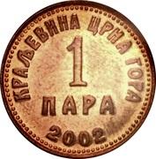 1 Para - Nikola I (Kingdom restrike) – reverse