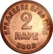 2 Pare - Nikola I (Kingdom restrike) – reverse