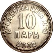 10 Para - Nikola I (Kingdom restrike) – reverse