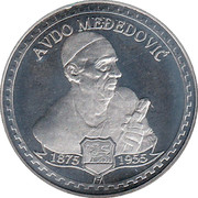 Famous personalities of Montenegro (Avdo Međedović) – obverse
