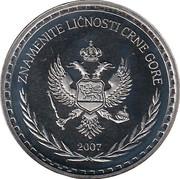 Famous personalities of Montenegro (Avdo Međedović) – reverse