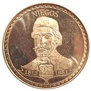 Famous personalities of Montenegro (Njegoš) – obverse