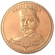 Famous personalities of Montenegro (Kralj Nikola) – obverse