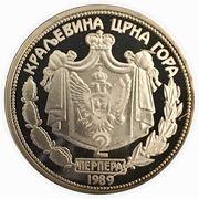 2 Perpera Nicholas I transfer – reverse