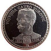 Token - Famous personality of Montenegro Vojvoda Gavro Vukovic – obverse