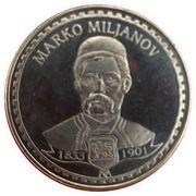 Token - Famous personality of Montenegro Marko Miljanov – obverse