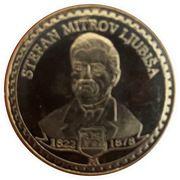 Token - Famous personality of Montenegro Stefan Mitrov  Ljubiša – obverse