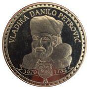 Token - Famous personality of Montenegro Vladika Danilo Petrović – obverse