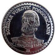 Token - Famous personality of Montenegro Božidar  Vukovic Podgoričanin – obverse