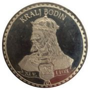 Token - Famous personality of Montenegro Kralj Bodin – obverse