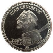 Famous personalities of Montenegro (Ivan Crnojevic) – obverse