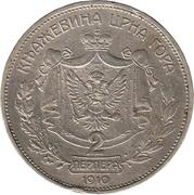 2 Perpera - Nikola I – reverse