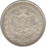 2 Perpera - Nikola I (Golden Jubilee) – reverse