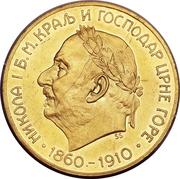 100 Perpera - Nikola I (Golden Jubilee) – obverse