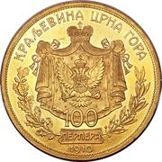 100 Perpera - Nikola I (Golden Jubilee) – reverse