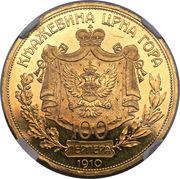 100 Perpera - Nikola I – reverse
