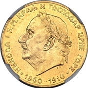 20 Perpera - Nikola I (Golden Jubilee) – obverse