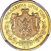 20 Perpera - Nikola I (Golden Jubilee) – reverse
