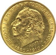 10 Perpera - Nikola I (Golden Jubilee) – obverse