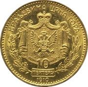 10 Perpera - Nikola I (Golden Jubilee) – reverse
