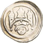 Denar - Vladislaus III – obverse