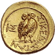 Litrai (The Sikeliotes) -  reverse