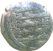 Dirham - 'Izz al-din Mas'ud II (Zengid of Monsul) – reverse