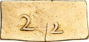 "2½ Maticais - Maria II (Countermak ""Star"" over 2½ Meticais) – reverse"