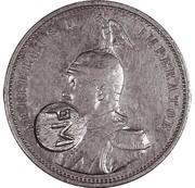 450 Réis (Countermark over 1 Rupee/German East Africa) – obverse