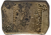 """1 Onça / 6 Cruzados (counter stamped with one Star over """"M"""") – reverse"""