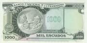 1000 Escudos (Banco de Moçambique Overprint) -  reverse