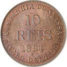 10 Réis (Companhia do Nyassa) – reverse