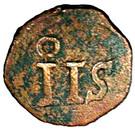 15 Réis - João V (Goa mint) – reverse