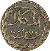 ½ Khumsi - Salah (thin legends) – reverse
