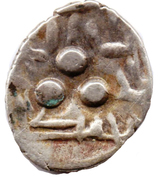 """Qandhari Dirham """" Damma"""" - Muhammad - 712-715 AD (Amir of Multan) -  obverse"""