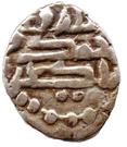 """Qandhari Dirham """" Damma"""" - Muhammad - 712-715 AD (Amir of Multan) – reverse"""