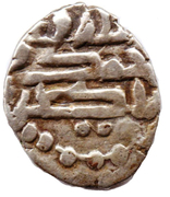 """Qandhari Dirham """" Damma"""" - Muhammad - 712-715 AD (Amir of Multan) -  reverse"""