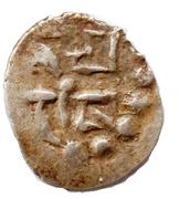 "Qandhari Dirham "" Damma"" - Munabbih - 800-856 AD (Amir of Multan) – reverse"