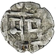 """Qandhari Dirham """" Damma"""" - Asad - 850-918 AD (Amir of Multan) – reverse"""